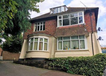 Thumbnail 1 bed flat to rent in The Warren, Aldershot