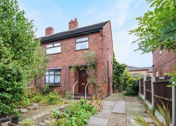 Thumbnail 3 bed semi-detached house for sale in Garth Avenue, Normanton
