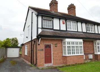 Thumbnail 4 bed semi-detached house to rent in The Oaklands, Newport