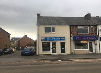 Thumbnail Retail premises to let in Front Street, Framwellgate Moor, Durham