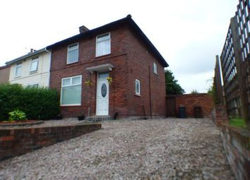 Thumbnail Property for sale in Marmion Avenue, Bootle, Liverpool, Merseyside