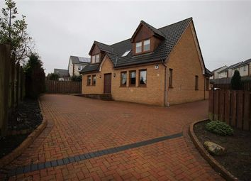 Thumbnail 4 bed detached house for sale in Peacock Court, Carluke