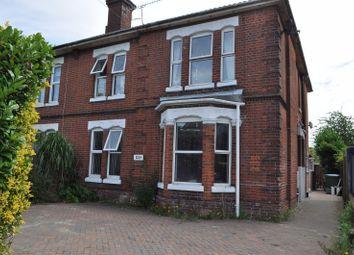 Thumbnail 2 bed flat to rent in Foundry Lane, Freemantle, Southampton