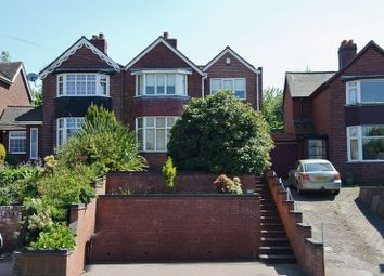 Thumbnail 3 bedroom semi-detached house for sale in Lichfield Road, Walsall Wood, Walsall