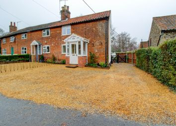 Thumbnail 2 bed end terrace house for sale in School Lane, Benhall, Saxmundham