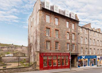 Thumbnail 2 bed flat for sale in Dunbar's Close, 137 Canongate, Edinburgh