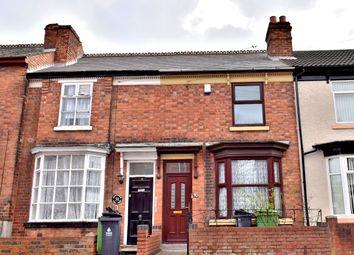 Thumbnail 3 bedroom terraced house for sale in Joyson Street, Wednesbury