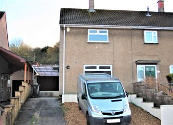Thumbnail 2 bedroom end terrace house for sale in Newland Road, Withywood, Bristol