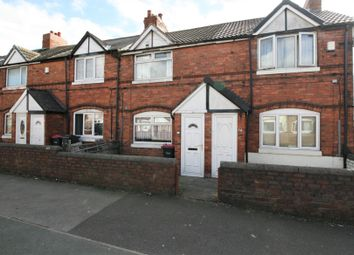 Thumbnail 3 bedroom terraced house for sale in Scarsdale Street, Dinnington, Sheffield