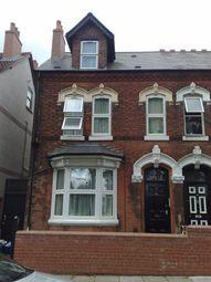 Thumbnail Studio to rent in Selwyn Road, Edgbaston, Birmingham