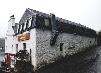Thumbnail Leisure/hospitality to let in Creagan Park, Erray Road, Tobermory, Isle Of Mull