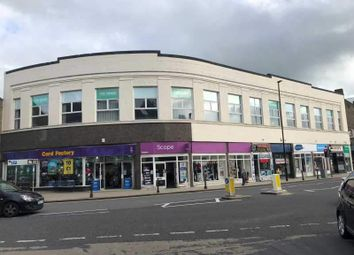 Thumbnail Office to let in Keighley Road, Skipton