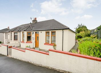 Thumbnail 2 bed bungalow for sale in Kay Avenue, Newton Stewart, Dumfries And Galloway