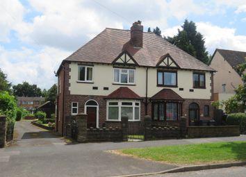 Thumbnail 3 bed semi-detached house for sale in Jiggins Lane, Bartley Green, Birmingham