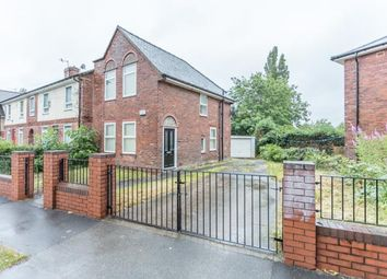Thumbnail 3 bedroom end terrace house for sale in Rolleston Road, Sheffield