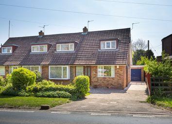 3 bed semi-detached house for sale in Stockton Lane, York YO32