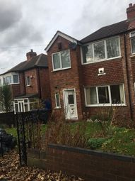 Thumbnail 3 bed semi-detached house to rent in Courtenay Road, Great Barr, Birmingham