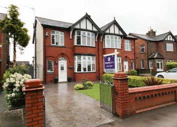 Thumbnail 3 bed semi-detached house for sale in Pemberton Road, Winstanley, Wigan