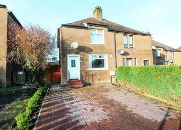 Thumbnail 2 bed semi-detached house for sale in Mar Terrace, Clackmannan