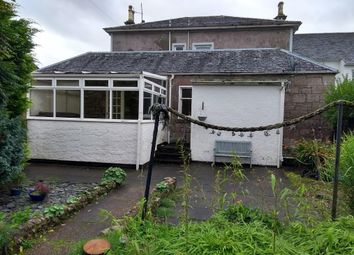 Thumbnail 2 bed flat for sale in East Clyde Street, Helensburgh, Argyll & Bute