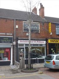 Thumbnail Retail premises for sale in 13, Ravendale Street, Scunthorpe, North Lincolnshire