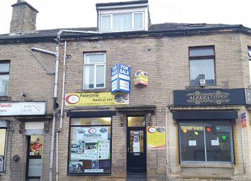 Thumbnail Retail premises for sale in Carlisle Road, Manningham, Bradford