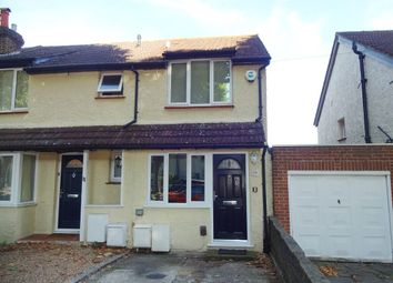 Thumbnail 2 bed end terrace house for sale in Colston Avenue, Carshalton