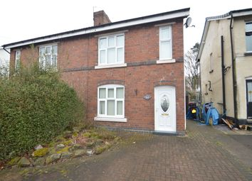 Thumbnail 2 bed semi-detached house to rent in Stafford Road, Cannock