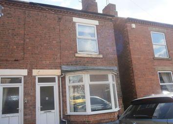 Thumbnail 2 bed terraced house to rent in Kirkwhite Avenue, Long Eaton, Nottingham