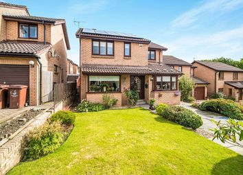 Thumbnail 5 bed detached house for sale in Binniehill Road, Balloch, Cumbernauld