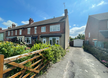 Thumbnail 3 bed end terrace house for sale in Wessington Lane, South Wingfield