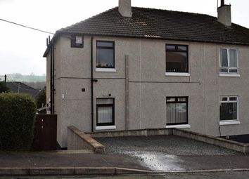 Thumbnail 2 bedroom flat to rent in John Allan Drive, Cumnock