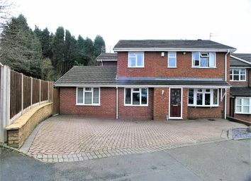 Thumbnail 5 bedroom detached house for sale in Cowley Drive, Milking Bank, Dudley