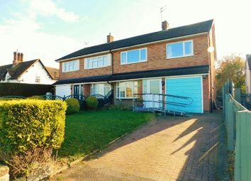 Thumbnail 3 bedroom semi-detached house for sale in Teddesley Road, Penkridge, Stafford