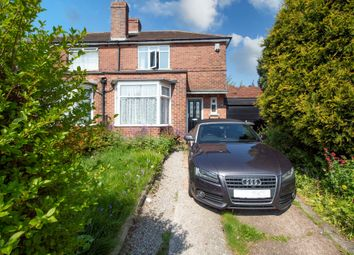 Thumbnail 2 bed semi-detached house for sale in Westholme Gardens, Benwell, Newcastle Upon Tyne
