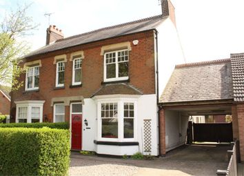 4 bed semi-detached house for sale in Station Road, Dunton Bassett, Lutterworth LE17