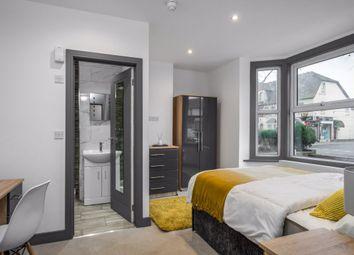 Room to rent in Caversham Road, Caversham, - Ensuite RG1