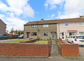 Thumbnail 2 bed terraced house for sale in Oakvale Road, Methil, Leven