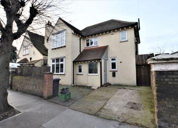 Thumbnail 3 bedroom detached house for sale in Sydenham Road, Croydon