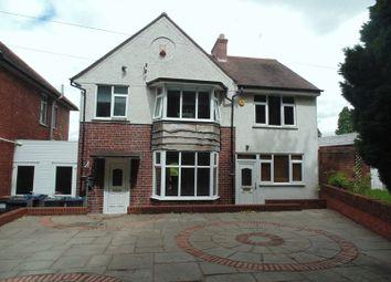 Thumbnail Detached house for sale in Knightwick Crescent, Erdington, Birmingham