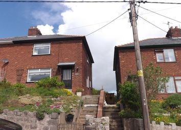 Thumbnail 2 bedroom property to rent in Rhewl, Holywell