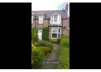 Thumbnail 3 bed terraced house to rent in Rosebank, Hatton