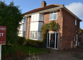 Thumbnail 3 bedroom semi-detached house to rent in Drayton Wood Road, Hellesdon, Norwich