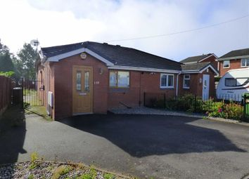 Thumbnail 2 bed semi-detached bungalow for sale in Strawberry Lane Industrial Estate, Strawberry Lane, Willenhall