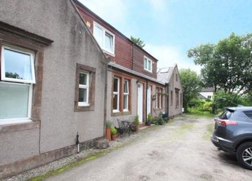 Thumbnail 2 bed terraced house for sale in High Row, Bishopbriggs, Glasgow, East Dunbartonshire