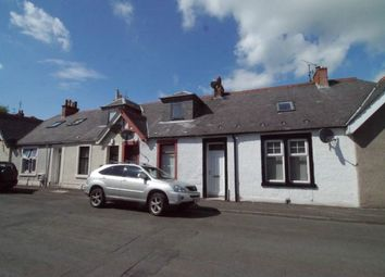 Thumbnail 2 bedroom cottage to rent in Bourtreehall, Girvan