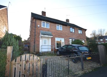 2 bed semi-detached house for sale in Newhall Crescent, Leeds, West Yorkshire LS10