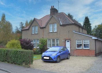 Thumbnail 3 bed semi-detached house for sale in Station Road, Buchlyvie, Stirling