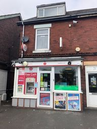 Thumbnail Retail premises for sale in Chesterfield, Derbyshire