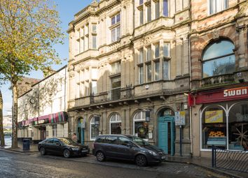Thumbnail Leisure/hospitality for sale in Wind Street, Swansea